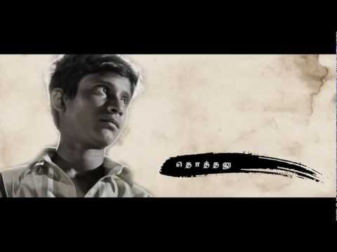 ANIL KOOTAM - TRAILER short film