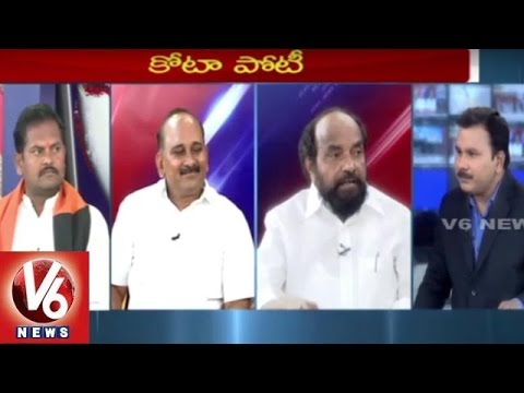 Special Debate On Reservation Agitations In India