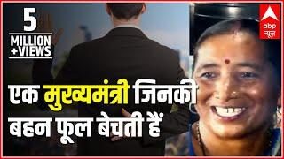 Video Meet the sister of CM Yogi Adityanath who sells flowers and lives simple life MP3, 3GP, MP4, WEBM, AVI, FLV Juni 2019