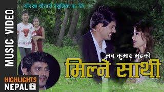 Milne Sathi - Love Kumar Bhatta & Smriti Shahi
