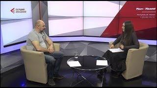 Зміни до Конституції. Сергій Мельничук