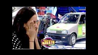 Aaj Ke Show Ki Teesri Gari Bhi Gayi | Jeeto Pakistan
