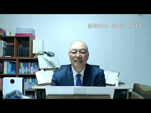 마태복음영해설교6장17-18