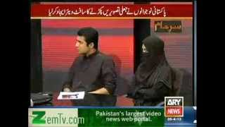 Veena Malik scandal conspiracy revealed. FHM  Full Video