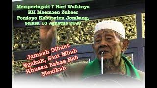 Video KH Khusen Ilyas  Pengajian Memperingati 7 Hari Wafatnya Mbah Moen Di Pendopo Jombang MP3, 3GP, MP4, WEBM, AVI, FLV Agustus 2019