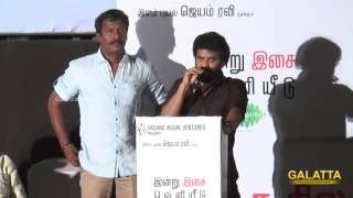 Ameer praises Samuthirakani and his team