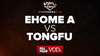 EHOME.K vs TongFu, game 1
