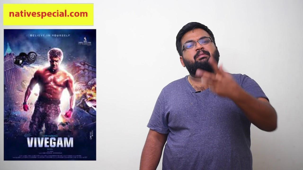 Thala Ajithkumar's Vivegam trailer review by Prashanth