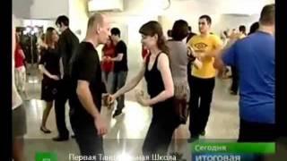 Первая Танцевальная Школа на телеканале НТВ