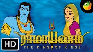 Video Ramayanam(ராமாயணம்)Full Movie In Tamil (HD) | Compilation of Cartoon/Animated Stories For Kids MP3, 3GP, MP4, WEBM, AVI, FLV September 2018