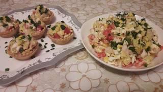 вкусный..простой..сытный салат...