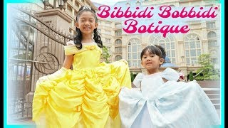 Video BIBBIDI BOBBIDI BOUTIQUE MP3, 3GP, MP4, WEBM, AVI, FLV Agustus 2018