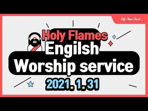 2021년 1월 31일 차세대온라인예배-영어예배부