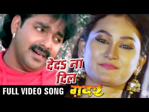 Bhojpuri HD video song Odhani Se Nikaal Ke