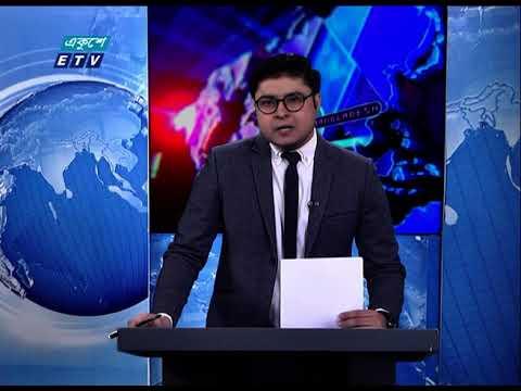 01 Am News || রাত ০১ টার সংবাদ || 19 October 2020 || ETV News