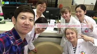 Отзыв пациента в медицинском центре Сунчонхян в Корее