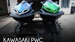9. [UNAVAILABLE] Used 2012 Kawasaki 300 X Ultra (Pair) in Kerrville, Texas