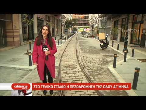 Αναβιώνει η ιστορία του Τραμ στη Θεσσαλονίκη | 04/04/2019 | ΕΡΤ