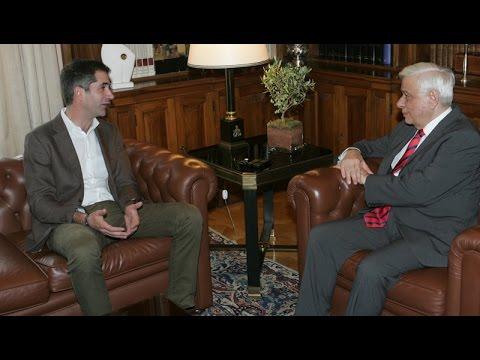 Συνάντηση Πρ. Παυλόπουλου με τον Κώνσταντίνο Μπακογιάννη
