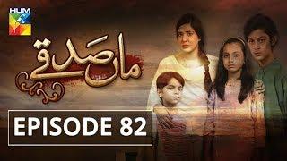 Video Maa Sadqey Episode #82 HUM TV Drama 15 May 2018 MP3, 3GP, MP4, WEBM, AVI, FLV Januari 2019