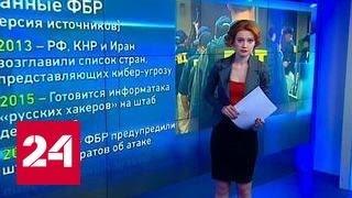 "NBC News со ссылкой на разведку заявил о ""вендетте"" Путина против Клинтон"