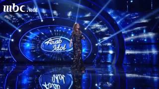 Arab Idol -حصرياً ديانا حداد - طير مسّا