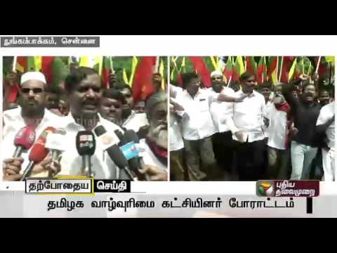 Protest-against-attack-on-Tamils-in-Karnataka-by-Tamizhaga-Vazhvurimai-Katchi-members-in-Chennai