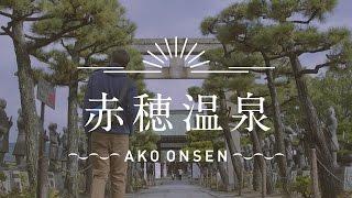 Feel Ako Time 簡体字