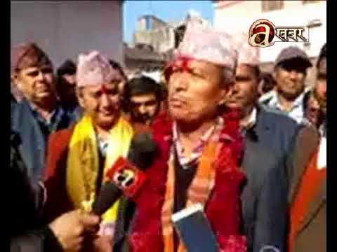 (Maha Sangram || Bhim Rawal || Achham ...8 min, 9 sec.)