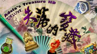 Official Adela's Treasure Deluxe HD Launch Trailer