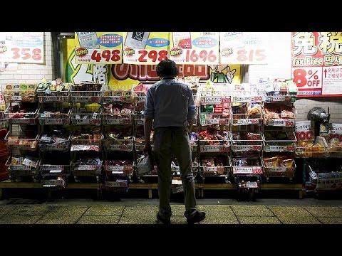 Ιαπωνία: χαμηλός πληθωρισμός και επιβράδυνση, παρά τα δισεκατομμύρια που «τυπώθηκαν» – economy