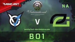 VGJ.Storm vs OpTic Gaming, The International 2018, Закрытые квалификации | Северная Америка