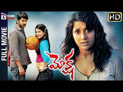 Moksha Telugu Full Movie HD | Meera Jasmine | Rajeev Mohan | Nasser | Rahul Dev | Telugu Cinema