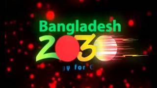 Bangladesh 2030 - Strategy for Growth full download video download mp3 download music download
