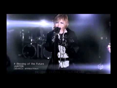 Jupiter - Blessing Of The Future (2013) [HD 720p]
