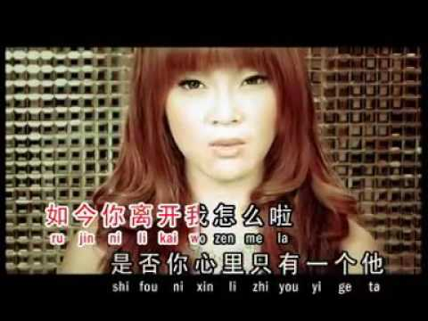 Video Angela Ruo guo mei you ta ni hai ai wo ma download in MP3, 3GP, MP4, WEBM, AVI, FLV January 2017