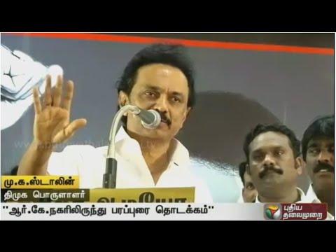 DMK-treasurer-Stalin-begins-election-campaign-in-RK-Nagar
