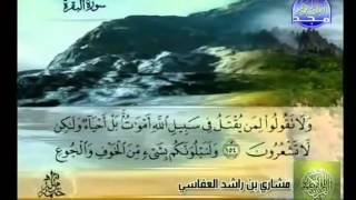 Video Mishary Rashid Al-Afasy - Surah Al Baqarah (Official-Video) MP3, 3GP, MP4, WEBM, AVI, FLV Januari 2019