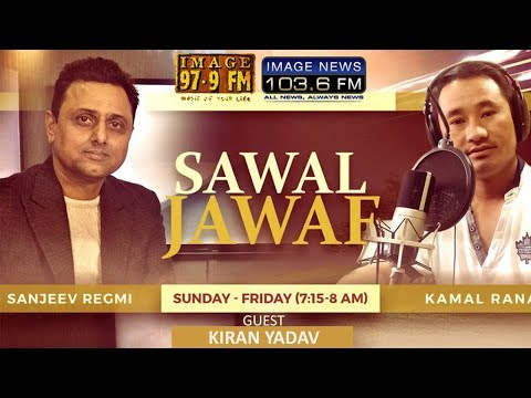 (Sawal Jawaf with Kiran Yadav | किरण यादव - Magh 14 ...32 min.)