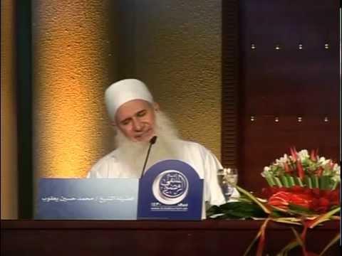 رمضان والتغيير للشيخ محمد حسين يعقوب