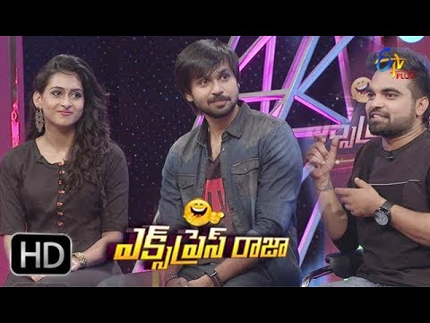 Express Raja | 2nd   November 2017 |  Maanas& Nithya Naresh | Full Episode 294 | ETV Plus
