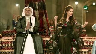 Ibrahim AlHakami & Shaima Hilali - AlQadiya