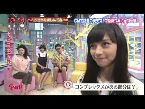 8/12 PON 中条あやみ生出演シーン