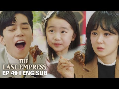 """Princess Ari """"I wanted to go out with Father and Mother"""" [The Last Empress Ep 49]"""