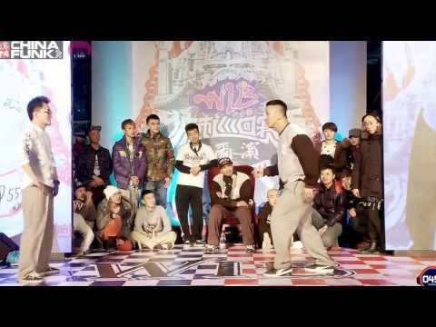 FINAL 方言生 vs Boogaloo Kin POPPING 哈爾濱 WIB