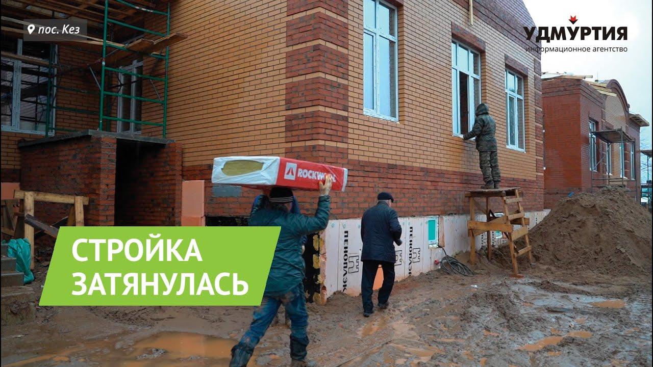 Строительство яслей и школы в Кезу затянулось из-за погоды