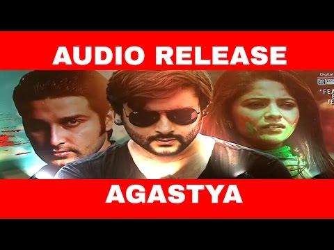 Video AGASTYA AUDIO RELEASE download in MP3, 3GP, MP4, WEBM, AVI, FLV January 2017