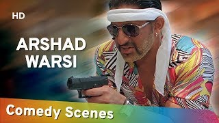 Video Best Of Arshad Warsi - Comedy Scene Compilation - Bollywood Hit Comedy - (अरशद वारसी हिट कॉमेडी) MP3, 3GP, MP4, WEBM, AVI, FLV Desember 2018