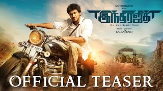Indrajith Official Teaser