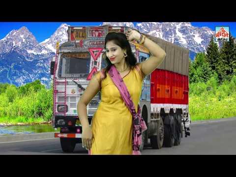 (Rajasthani Rasiya) ड्राइवर को दिल दे बैठीI नरेश गुजर I दिनेश गुजर I Gujar Rasiya